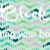 Quilt Blocks Tips for Finishing: Backing