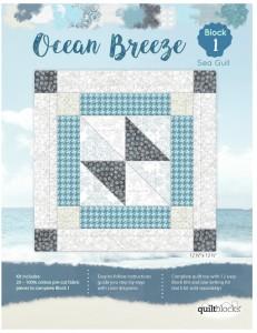OceanBreezeB1